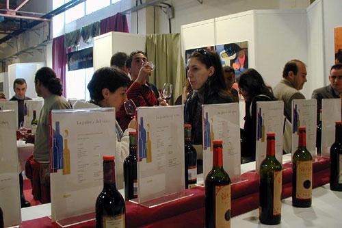Galería del Vino