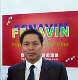 Qiu Bo Yuan