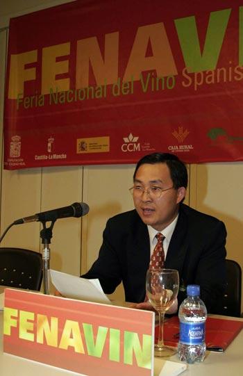 Chen Yu Zhai